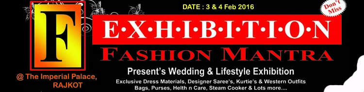 FASHION MANTRA Lifestyle Exhibition 2016 in Rajkot at Imperial Palace