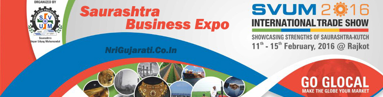 SVUM 2016 International Trade Show in Rajkot