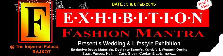 Fashion Mantra Rajkot 5 6 Feb 2015