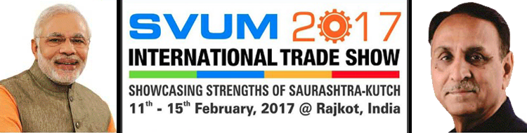 SVUM 2017 International Trade Show in Rajkot Gujarat