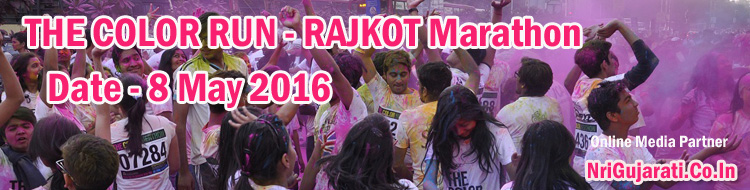 The Colour Marathon April 2016 Rajkot