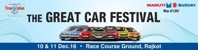 Car Festival 2016 in Rajkot