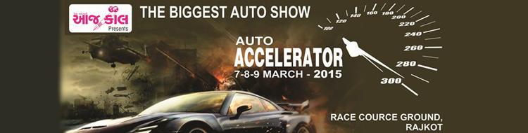 Auto Accelerator 2015
