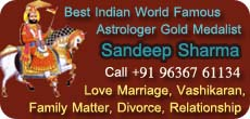 Love Problem Solution In Hindi