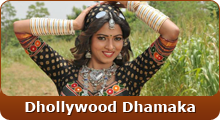 Dhollywood Dhamaka