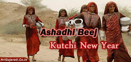 kutchi online dating