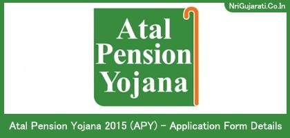 Atal Pension Yojana 2015 (APY) - Application Form Date Information ...