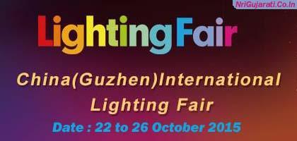 china guzhen international lighting fair 2015 gilf autumn