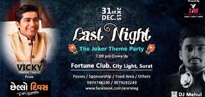 E M Events Presents Last Night Party 2015 At Fortune Club