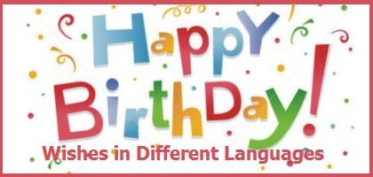 Happy Birthday Greetings Wishes in Different Languages | Happy