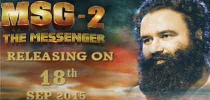 MSG 2 The Messenger Hindi Movie 2015 Release Date with Star Cast and