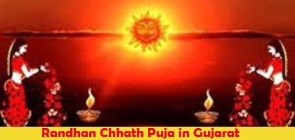 Randhan Chhath in Gujarat Shravan Month Images for free download