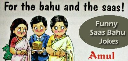 Saas Bahu Jokes in Hindi - Saas Bahu Ke Chutkule Comedy Jokes Images