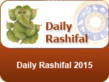 Home » Rashifal » Gujarati Rashifal 2014 ( Gujarati Horoscope 2014 )