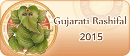 NriGujarati.Co.In - No. 1 Web Portal in Gujarat | NRI Portal India