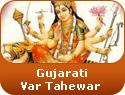 Gujarati Var Tahewar
