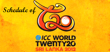 This year ICC T20 World Cup 2012 is scheduled in Near Janmashtami