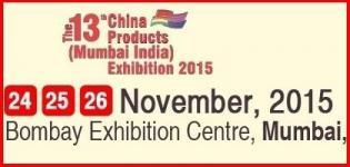 13th China Products (Mumbai, India) Exhibition in Mumbai from 24 to 26 November 2015