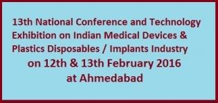 13th National Conference and Technology Exhibition on IMDI in Ahmedabad 2016