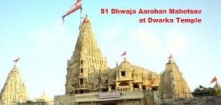 51 Dhwaja Aarohan Mahotsav 2013 in Dwarka Temple Gujarat