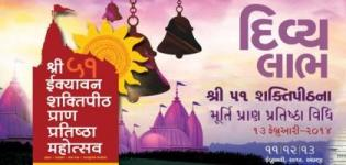 51 Shakti Peeth Pran Pratishtha Mahotsav 2014 in Ambaji