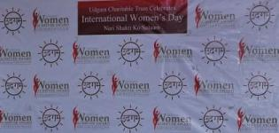 5th Udgam Women's Achiever's Award 2014