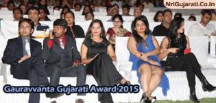 8th Gauravvanta Gujarati Award 2015 Event Photos held in Ahmedabad Gujarat India