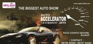 AAJ KAAL Presents Auto Accelerator 2015 Rajkot - Automobile Show in Gujarat