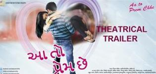 AA TO PREM CHHE Upcoming Gujarati Romantic Movie Releasing on 6th February 2015
