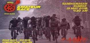 AC Amateur Race 2018 of 100kms and 50kms Arrange in Gandhinagar - Event Details