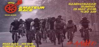 AC Amateur Race 2018 of 100kms and 50kms Arrange in Gandhinagar - Event Details