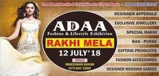 ADAA Fashion and Lifestyle Exhibition with Rakhi Mela arrange all People in Surat