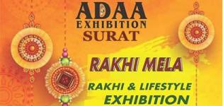 ADAA Rakhi Mela & Lifestyle Exhibition 2019 in Surat - Date and Venue Details