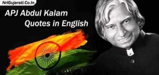 APJ Abdul Kalam Quotes in English - Inspirational Success Motivational Word SMS in English