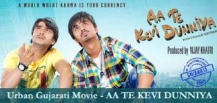 Aa Te Kevi Dunniya - Urban Gujarati Movie 2015 - Release Date Star Cast Details