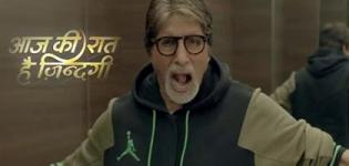 Aaj Ki Raat Hai Zindagi Star Plus Tv Show Host by Amitabh Bachchan - Cast - Date - Time Details