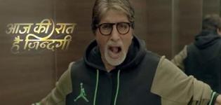 Aaj Ki Raat Hai Zindagi Star Plus Tv Show Host by Amitabh Bachchan - Cast - Date - Time Details