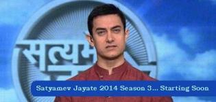 Aamir Khan Satyamev Jayate 2014 New Season 3 Start Date Timings Announced By Star Plus