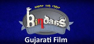 Aapne Toh Chhie Bindaas Gujarati Movie 2016 - Cast Crew Release Date Details
