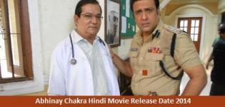 Abhinay Chakra Hindi Movie Release Date 2014 - Star Cast & Crew