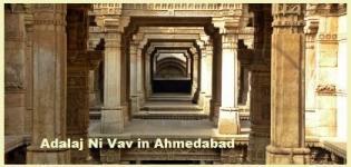 Adalaj ni vav Stepwell in Ahmedabad Gujarat - History Location Timings of Adalaj Stepwell