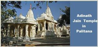Adinath Jain Temple in Palitana Gujarat