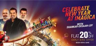 Adlabs Imagica New Year Party 2015 Celebration with Shankar Ehsaan Loy on 31st December