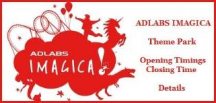 Adlabs Imagica Theme Park Pune Opening Timings Closing Time Details