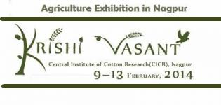 Agriculture Exhibition in Nagpur 2014 - Krishi Vasant Fair 2014