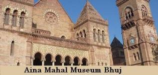 Aina Mahal Museum Bhuj - Aina Mahal History Bhuj
