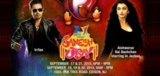 Aishwarya Rai Bachchan to Attend ZEEs Ganesh Utsav at Edison New Jersey US