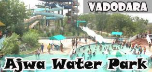 Ajwa Water Park in Vadodara - Famous and Wonderful Water Park Venue Details