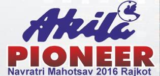 Akila Pioneer Navratri Mahotsav 2016 Rajkot - Akila Navratri Rajkot Raas Garba