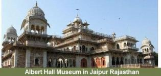 Albert Hall Museum in Jaipur Rajasthan - History Address Timings of Albert Hall Museum